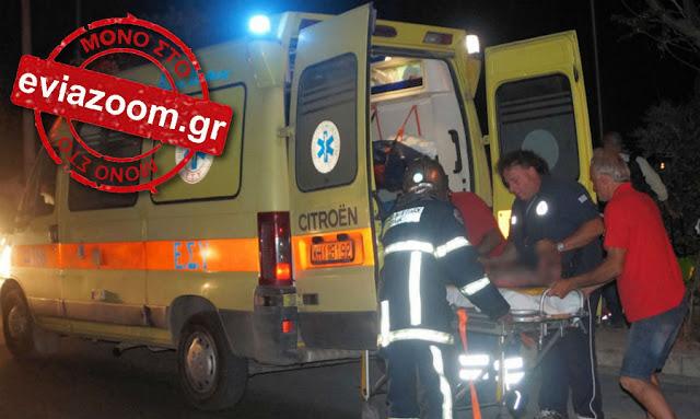 Φρικτό τροχαίο στο δρόμο Χαλκίδας - Βασιλικού: Ώρες αγωνίας για τον 46χρονο μοτοσυκλετιστή που ακρωτηριάστηκε και στα δυο πόδια!