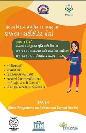 """""""Sparsh"""" online training of teachers"""