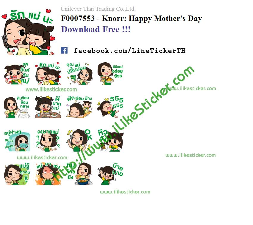 Knorr: Happy Mother's Day