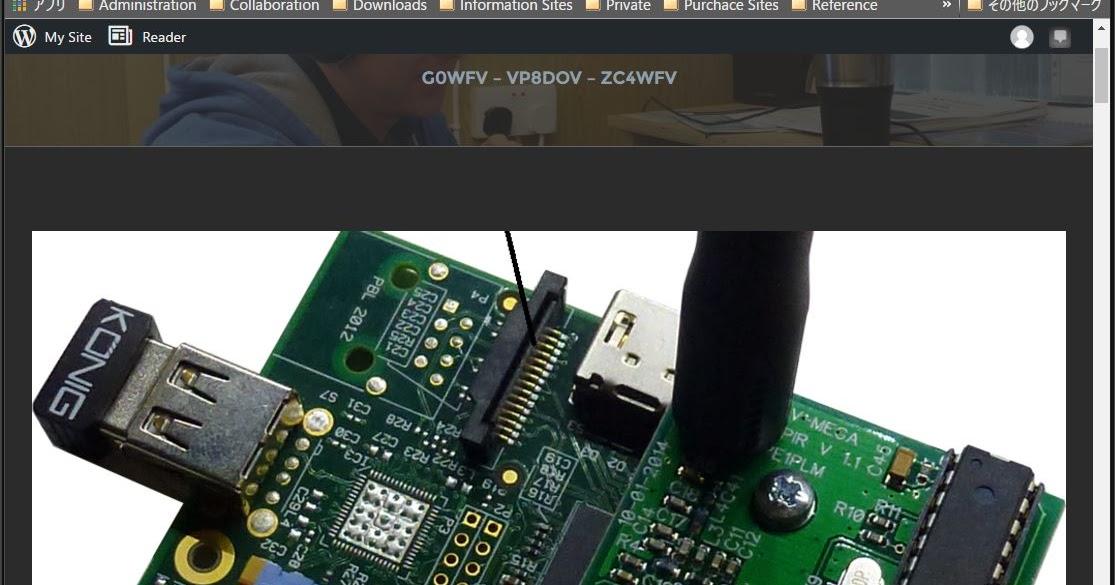 ハードウェアのソフト ファームウェア