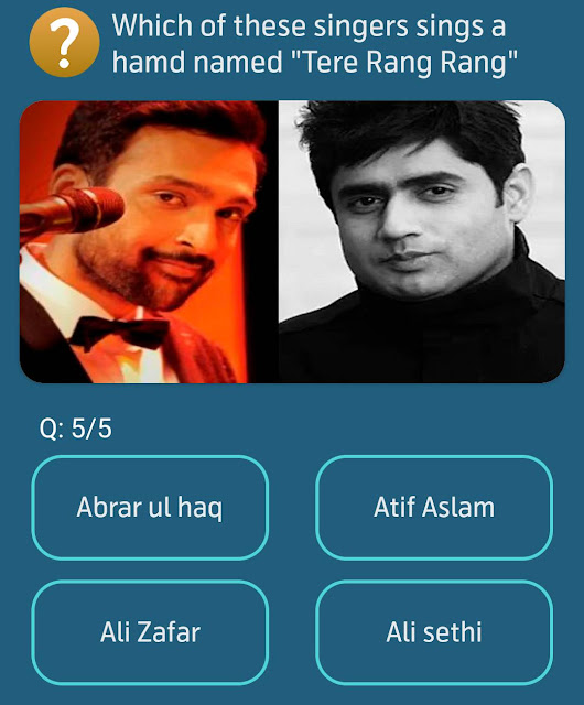 Which of these singers sings a hamd named Tere Rang Rang