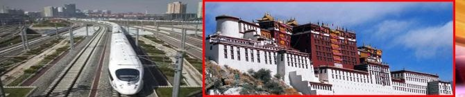 China's Train To 'Knock' India's 'Threshold' This Month, 17 Km From The Border With India