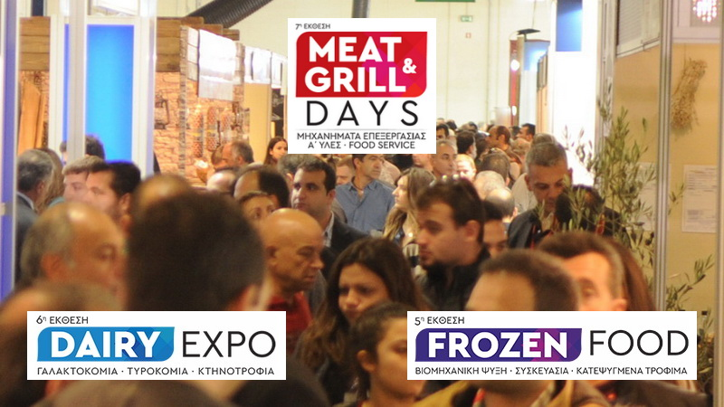 Επιμελητήριο Έβρου: Χρηματοδότηση συμμετοχής στις κλαδικές εκθέσεις Meat & Grill Days, Dairy Expo και Frozen Food