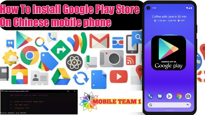 how to android 9 10 11 chinese mobile phone play store install, Gapp Installer 2021 Tool