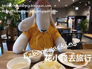 釜山天使酒店早餐