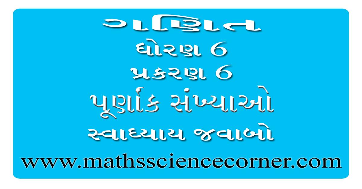Maths Std 6 Swadhyay 6.3