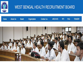 West Bengal Health Recruitment Board (WBHRB) Recruitment 2019 for 27 Lecturer Posts @wbhrb Free job alert indgovtjobs & recruitment