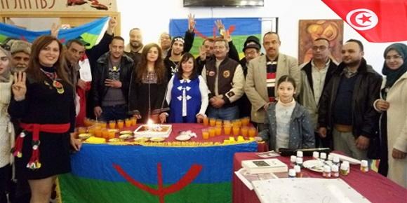 السنة الأمازيغية الجديدة 2971 بتونس