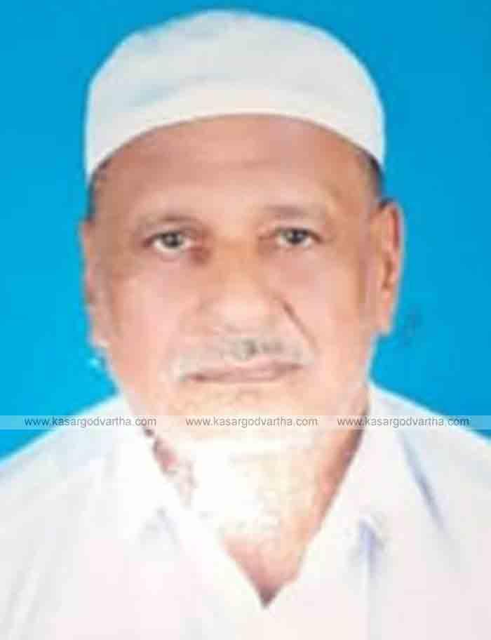 Muslim League leader Abdul Khader Haji of Pakyara, has died