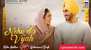 Nehu Da Vyah Song Lyrics | Neha Kakkar & Rohanpreet Singh | Latest Punjabi Song 2020