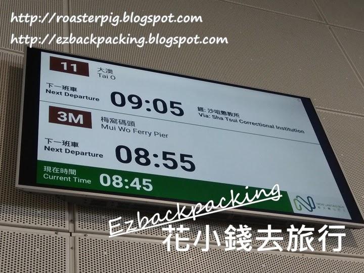東涌巴士總站電子報站顯示屏