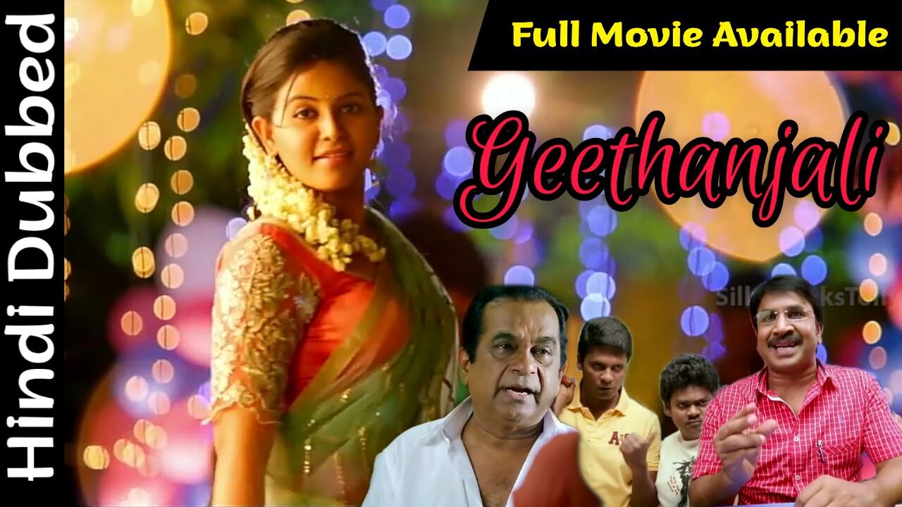 Asli Jhoot ( Geethanjali ) Hindi dubbed full movie | Available on
