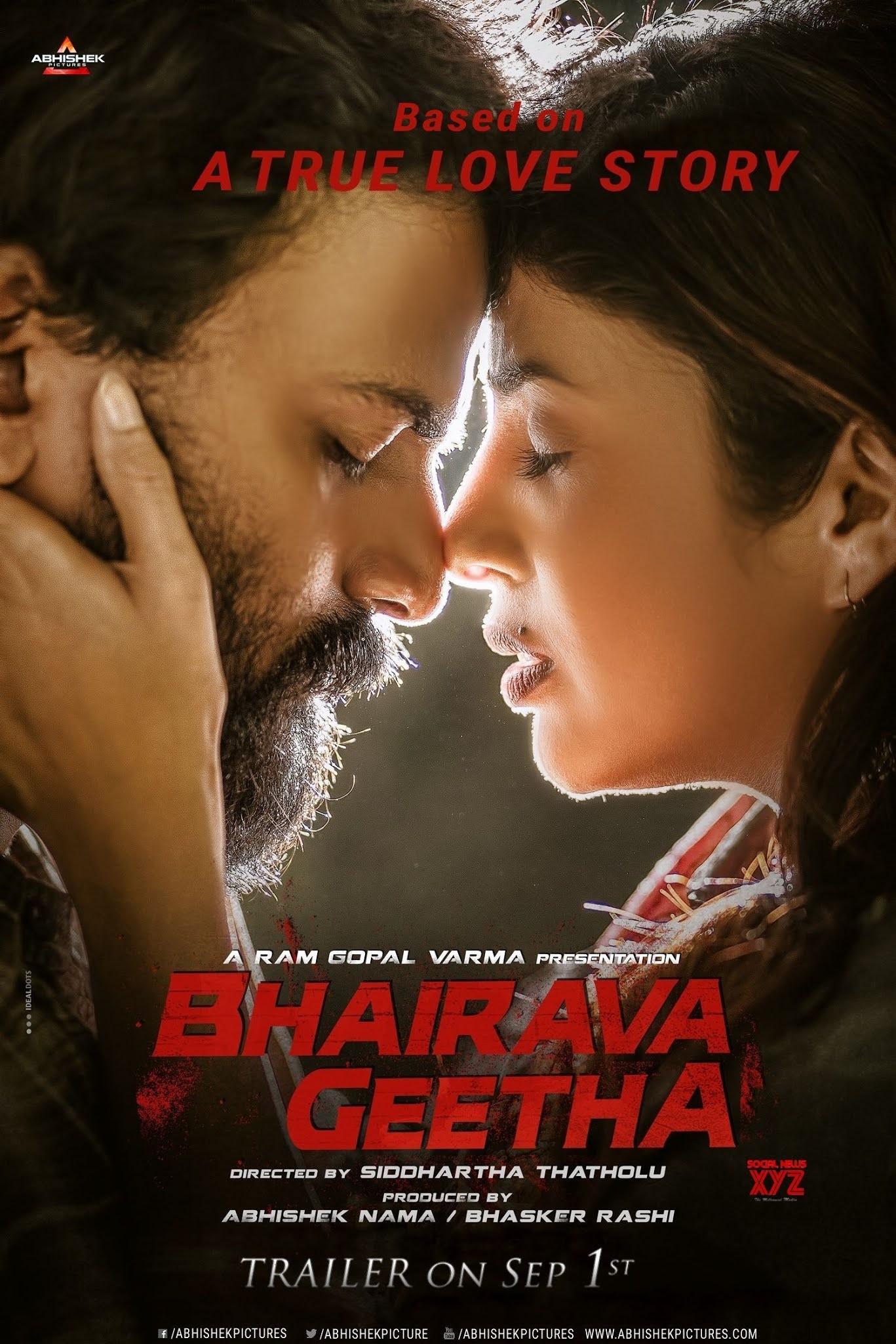 Bhairava Geetha 2020 Hindi Dubbed 300MB HDRip 480p Free Download