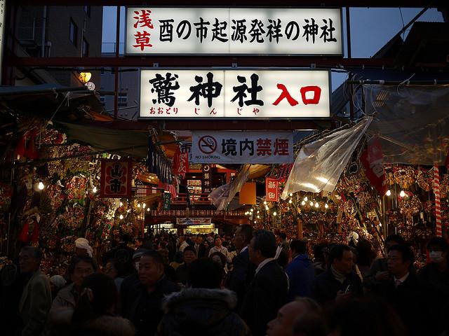 Asakusa Tori-no-ichi Fair | Asakusa, Tokyo