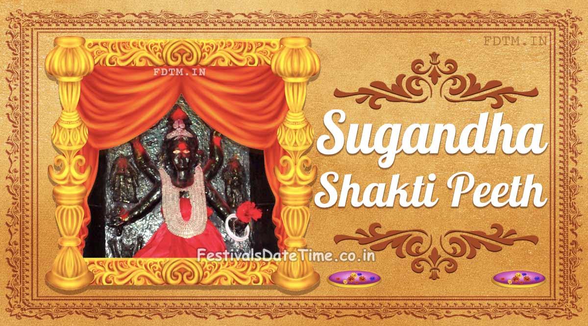Sugandha Shakti Peeth, Barisal, Bangladesh: The Shaktism