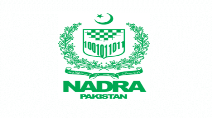 Jobs in National Database & Registration Authority NADRA