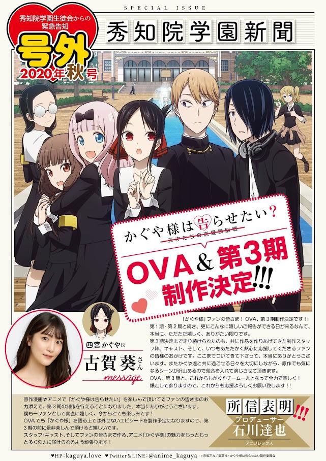 Kaguya-sama: Love is War, imagen que confirma la tercera temporada y la OVA