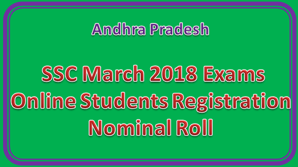 AP SSC March 2018 Exams Online Students Registration Nominal Roll