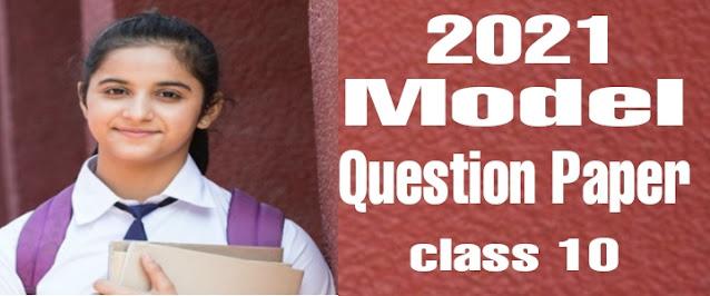 Model question paper for class 10 HSLC 2021 Paper 1