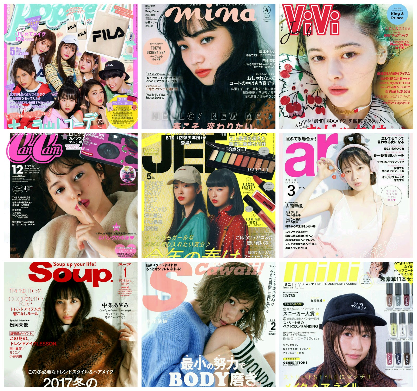 Japanese Fashion Magazine Scans — LiveJournal
