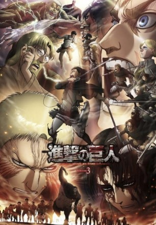 Assistir Shingeki no Kyojin 3 Parte 2 Online Legendado, Shingeki no Kyojin Season 3 Part 2 Legendado Online HD, ttack on Titan Season 3 Part 2 Todos Episódios HD Legendado, Download Shingeki no Kyojin 3 temporada Parte 2 HD, 進撃の巨人 Season3 Part.2 Online.