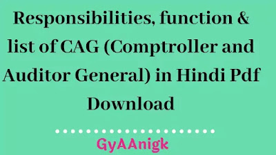 Responsibilities, function & list of CAG Comptroller and Auditor General of India in Hindi Pdf - GyAAnigk