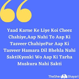 love shayari in hindi for boyfriend