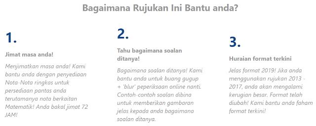 exam PT N19