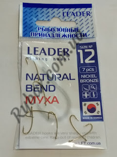 Leader Natural Bend №12