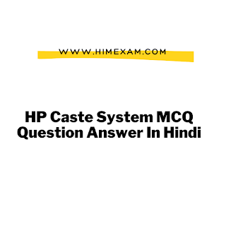 HP Caste System MCQ Question Answer In Hindi