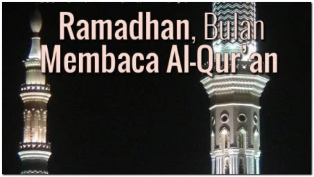 Memperbanyak Membaca Quran