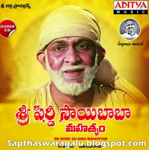 Sai god song pk