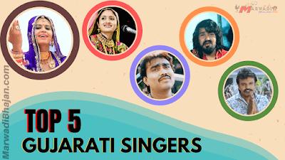 Top 5 Gujarati Singers