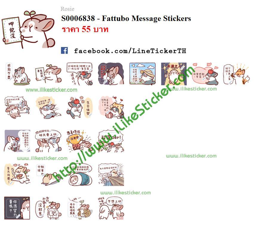 Fattubo Message Stickers
