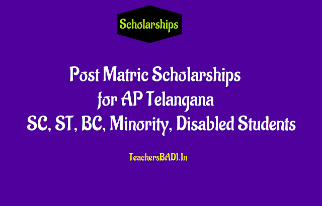 epass post matric scholarships 2018,ap ts post matric scholarships,ap ts epass,pms,post matric scholarships to sc,st,bc,minority students,last date, fresh renewal registration,#Fee Reimbursement