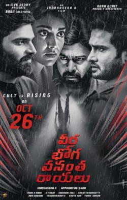 Veera Bhoga Vasantha Rayalu 2018 720p | 480p [Dual Audio] [Hindi – Telugu] UNCUT HDRip x264 1Gb | 400Mb