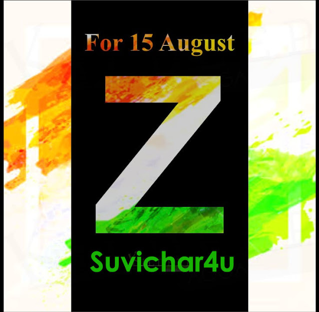 ZLetter Of Your Name for for celebrating Independence Day!