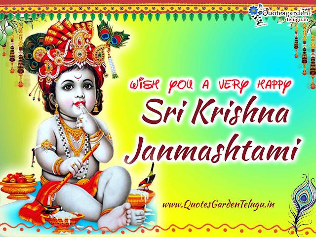happy sri krishna janmashtami 2020 greetings wishes shayari in hindi