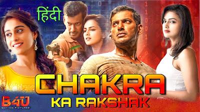 Chakra ka Rakshak Hindi Dubbed Full Movie Download Filmyzilla