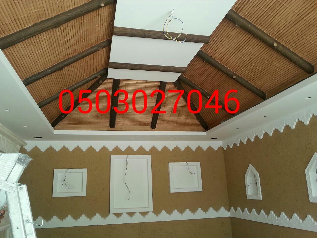 غرف تراثيه,0503027046 ~ صور مشبات,مشبات رخام,مدافئ امريكية,0503027046