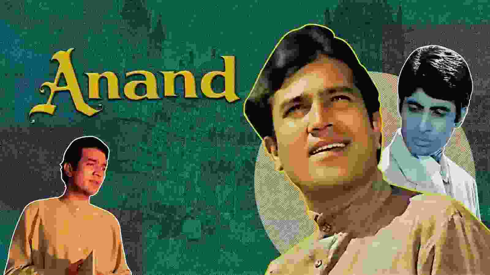 anand, motivational film on happiness, inspirational movie on happiness, movie on happiness in hindi, best inspirational movies, inspirational movies in hindi, motivational movies bollywood