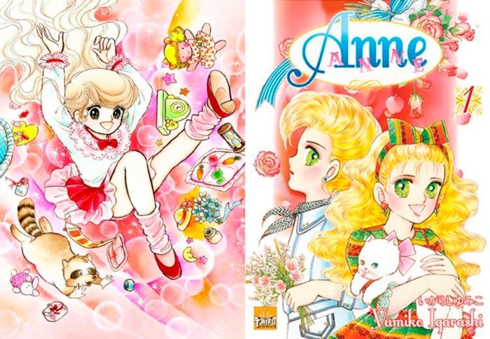 Licencias Arechi Manga: Magical Mami y Anne wa Anne - Yumiko Igarashi