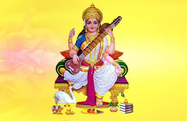 बसंत पंचमी आज, यहां पढ़ें विद्या की देवी सरस्वती की ये वंदना और मंत्र