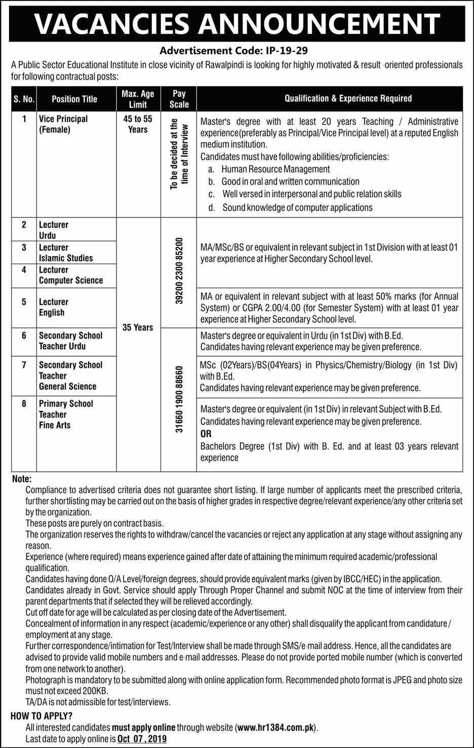 Jobs in Rawalpindi in Public Sector Educational Institute