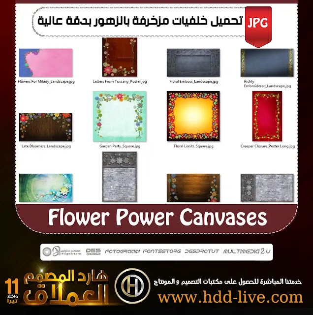 Flower Power Canvases V01