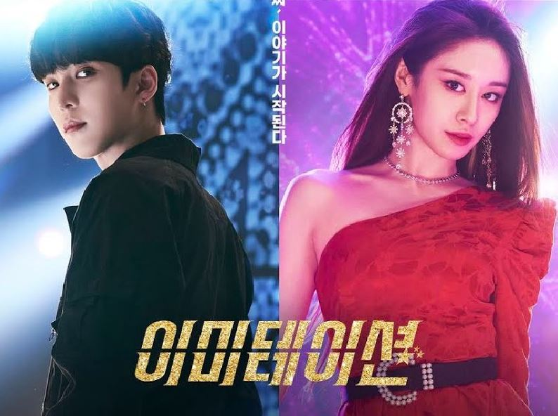 Sinopsis Drama Korea Imitation