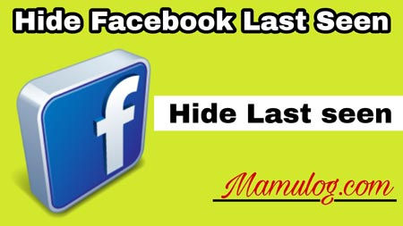 Hide Facebook last seen