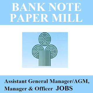 Bank Note Paper Mill India Private Limited, BNPM India, BNMP, Karnataka, Manager, Officer, Graduation, freejobalert, Sarkari Naukri, Latest Jobs, bnpm logo