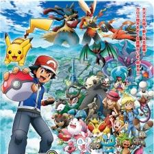 pokemon xy en audio latino Mega