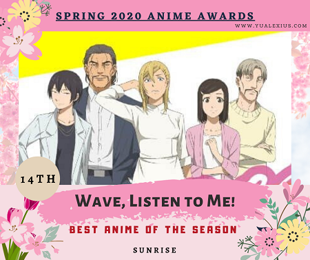 Wave, Listen to Me! Anime